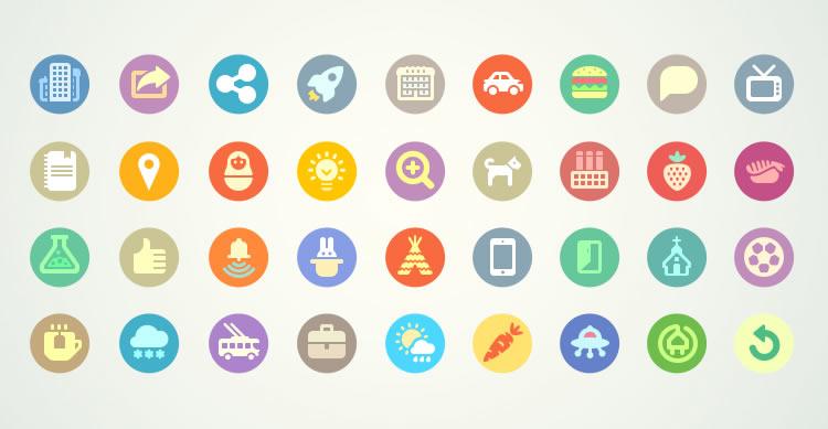 flat-icons-set